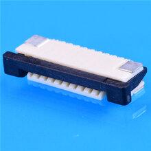 高品质FPC/FFC连接器1.0间距掀盖式FPC连接器原装正品