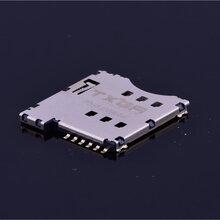 SIM卡座连接器sim卡托翻盖SIM卡座手机内存卡座