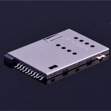特思嘉正品现货SIM连接器SIMCARD正品直销