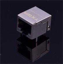 网络连接器/RJ45母座/RJ45连接器/RJ45网络连接器