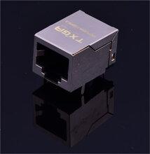 原厂直供RJ45带灯插座带屏蔽网络接口、RJ45母座