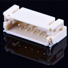 WAFER连接器2.0间距双排立式贴片针座胶壳端子