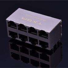 RJ45母座RJ45插座网络RJ45连接器水晶头插座