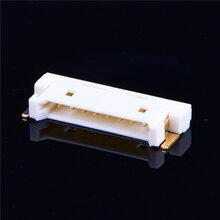 条形连接器1.25wafer插座卧式贴片TXGAwafer连接器