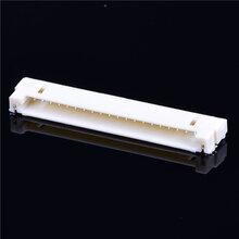 1.25mmwafersmt针座连接器wafer连接器厂商