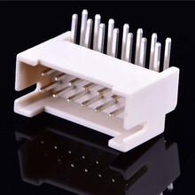 PH连接器2.0间距连接器2.0PH线对板连接器