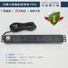 供应新疆PDU防雷插座液晶拼接专用配套电源排插机柜电源分配器