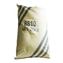 粉狀熟膠粉_未知熟膠粉_熟膠粉881020kg/袋舵商圖片