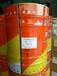 醇酸調和漆價格中蘭醇酸調和漆