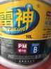 武汉厂家直销雷神环氧干挂结构胶1L10L