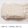 厂家直销铁人帆布手套加厚耐磨防护手套
