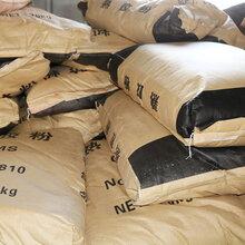 武汉厂家直销熟胶粉大包装工程专用图片