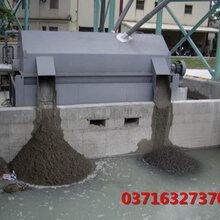 专业生产砂石分离机搅拌站专用设备砂石分离机厂家环保节能设备