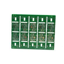 线路板打样深圳pcb电路板加工汇合电路值得信赖