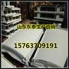 水泥厂用导料槽定制多种规格耐磨导料槽