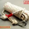 消防轻型安全绳钢丝芯逃生绳救援绳反光导向绳火灾逃生绳