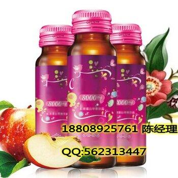 提供30ml復合果汁飲料代加工生產廠家
