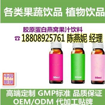 提供50ml果蔬汁飲料代加工生產廠家