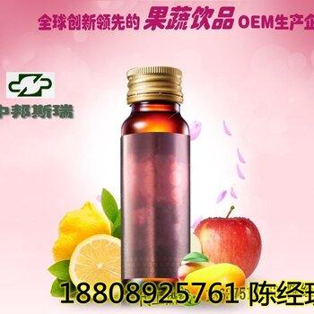 50ml花青素葡萄籽飲品加工生產廠家