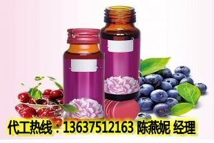 50ml藍莓膠原蛋白飲品加工酵素飲OEM廠家