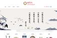 搜艺网--古玩艺术品私下有保障的网购平台