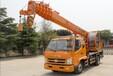 厂家直销2017年新款国五8吨汽车吊车唐骏底盘