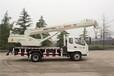 唐骏国五10吨吊车10吨汽车吊车10吨汽车吊车价格济宁吊车厂家