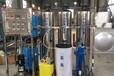 洛阳千业定制反渗透设备反渗透纯净水设备,质量可靠价格优惠口碑良好值得信赖