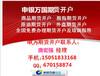 徐州期货开户期货投资理财徐州期货公司排名