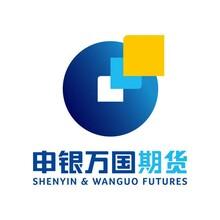沧州期货开户怎么开期货公司开户要求炒期货需要哪些条件