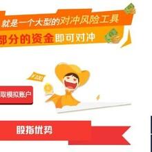 广州期货公司办理期货要求开户条件炒期货开户需要多少钱