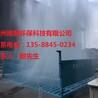 杭州工地洗车机~杭州工地洗轮机