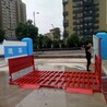南京工地自动冲洗平台~南京工地自动洗车平台