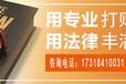 瀚沣律师事务所丨劳动仲裁是否是诉讼的前置程序
