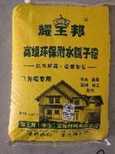 肇慶膩子粉生產廠家肇慶膩子粉供應商廣東膩子粉批發商圖片