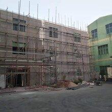 外墙瓷砖翻新腻子怎么施工?瓷砖翻新腻子粉如何使用?该注意哪些问题的呢?图片