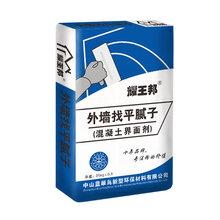 江西腻子粉生产厂家真石漆专用抗裂砂浆江西外墙腻子粉价格图片