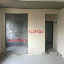 隔音砂浆生产厂家珠海抹灰石膏供应商石膏砂浆图片