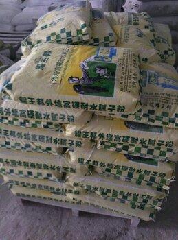 香洲腻子粉供应商珠海腻子粉生产厂ub8优游娱乐手机内墙耐水腻子粉价格