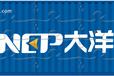 潍坊、邯郸到俄罗斯瑟克特夫卡尔俄铁箱成本价铁路运输