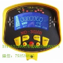 MCD-4500F地下金属探测器批发