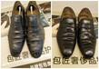 皮鞋磨损修复-皮鞋修护-皮革鞋清洗-皮鞋皮具护理店
