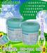 生产批发低温无铅焊锡膏,Sn42Bi58锡铋锡膏,SMT锡膏,四川环保焊锡膏厂