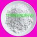 负离子粉涂料水溶性负离子粉纳米负离子粉纺织负离子粉