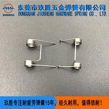 扭转弹簧生产定制,扭转弹簧来料加工,专业的弹簧制造厂图片