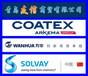郑州供应万华水性固化剂270