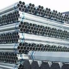求购不锈钢钢管