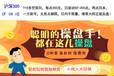 台湾沪深股指期货配资