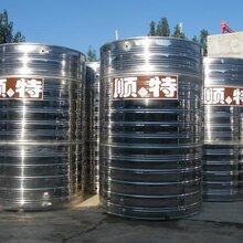 太阳能配套水箱--顺特牌SUS444不锈钢保温水箱