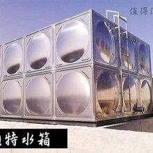 十堰太阳能配套水箱热水箱不锈钢保温水箱